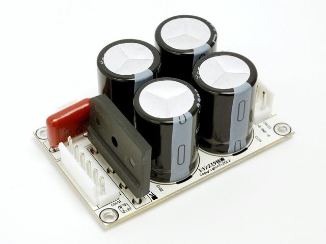 AC/DC電源基板(完成品モジュール)